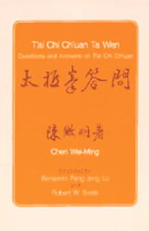 T'ai Chi Ch'uan Ta Wen: Questions and Answers on T'ai Chi Ch'uan